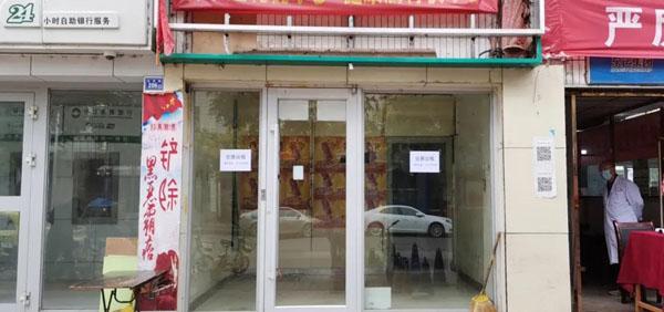 泾川汽车站临街有一间门面房对外出租.jpg